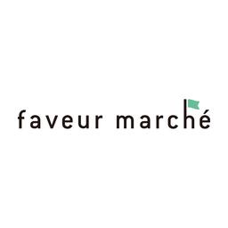 ファヴールマルシェのプレスリリース一覧 プレスリリース配信サービスの 共同通信prワイヤー