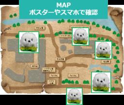 ロールプレイングトリップ地図(イメージ)