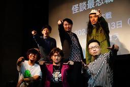 2020東京予選会