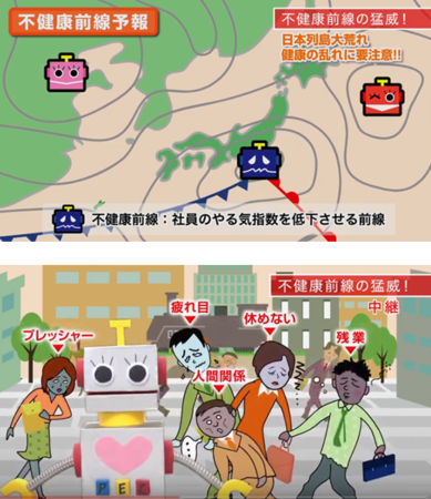 """動画「【速報】職場が回らないのは""""不健康前線""""のせい?」"""