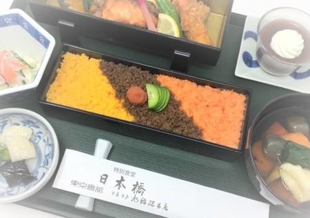 特別食堂_三色弁当
