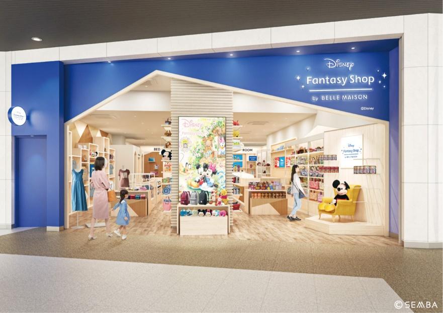 『Disney Fantasy Shop by BELLE MAISON』 JR東京駅 京葉線地下八重洲口改札内に 10月29日オープン