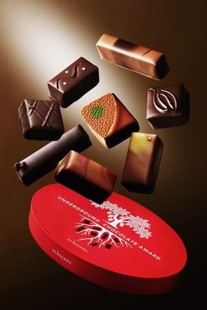 アンダーグラウンド・チョコレート・アワード2019イメージ