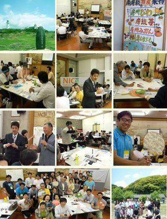 起業支援ネットワークNICeは、 台風15号で被災した南房総市、いすみ市の起業家たちを応援しています。