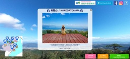 Shiga Prefecture's Takashima City Launches 'Tourism Website' Featuring 360-degree Panoramic ...