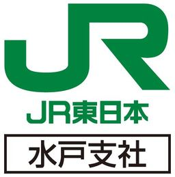 鉄道 東日本 旅客