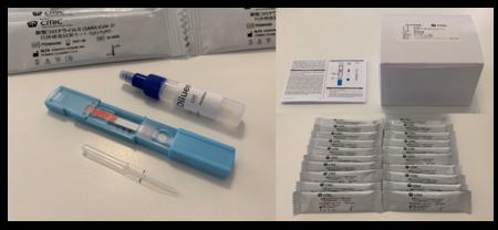 コロナ 検査 新型 キット 抗体