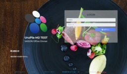 【店舗・会員向け】サブスクシステム「UruPla-M2(売るプラエムツー)」アップデート版を提供開始