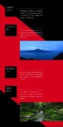 (2001年に誕生した「薩州 赤兎馬」の赤と黒を基調にイメージを新定義したデザイン)