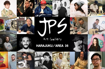 世界5か国20名のアーティスト