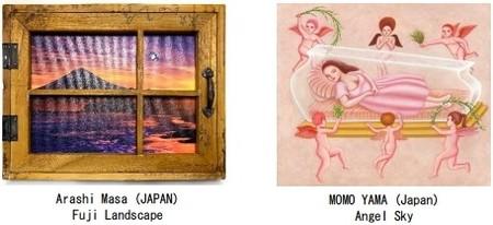 Arashi Masa / MOMO YAMA