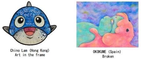 Chino Lam / OKUKUME