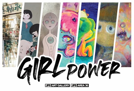 JPSアートギャラリー AREA 36が女性アーティストのグループ展「ガールパワー」開催
