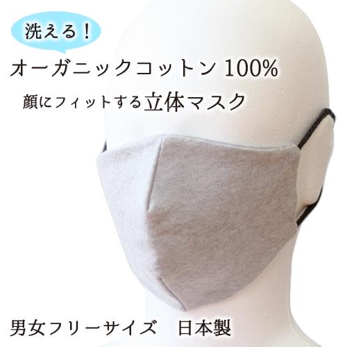茨城県 マスク販売