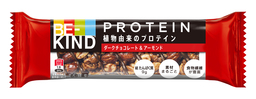 「BE-KIND(R)プロテイン ダークチョコレート&アーモンド」4月6日発売