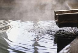 楽 水山 温泉イメージ