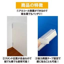 新商品 国内生産の感染症予防対策商品 秋田魁新報電子版