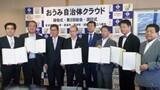 トーテックアメニティ、「FC刈谷」ホームゲーム冠協賛のお知らせ