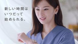 北川景子さんが新しい1日の始まりに心躍らせる!『シチズン クロスシー』新CM を2021年10月6日(水)より公開