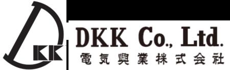 ローカル5G無線機(28GHz帯)販売開始及びDKKローカル5G導入コンサルティングサービス開始のお知らせ