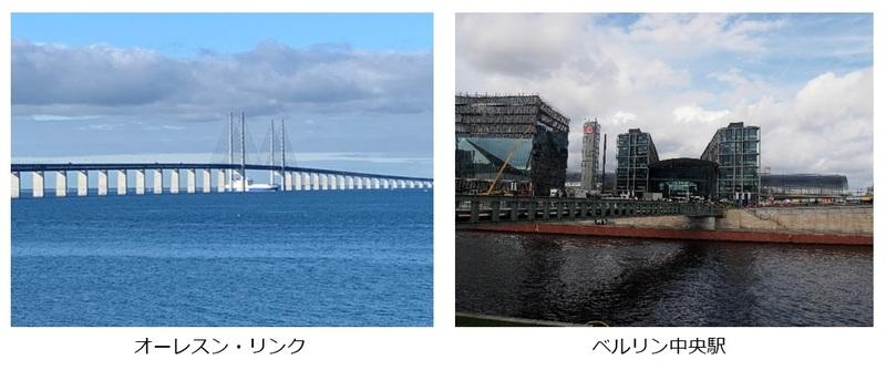 「JAPIC国土・未来プロジェクト研究会 欧州視察報告会」を開催