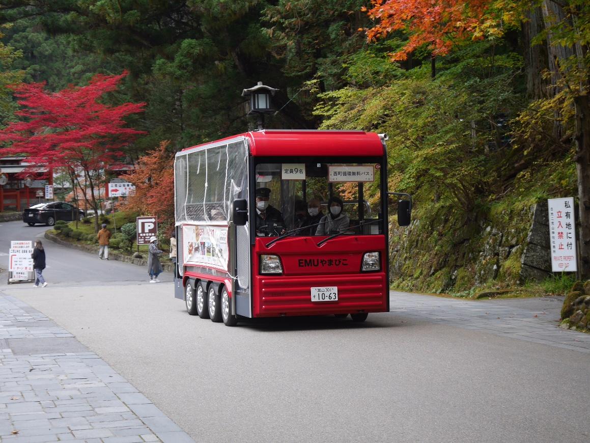 11月6日から「日光西町回遊グリーンスローモビリティ」実証実験開始!