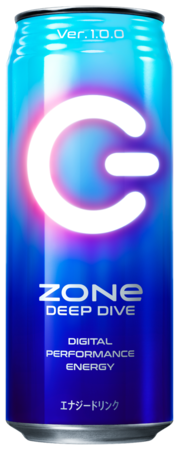 ZONe_Blue_v100