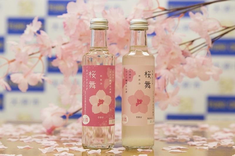 【愛知県大府市】大府のサクラからできたお酒「桜舞(おおぶ)」を新発売!官民連携したサクラ清酒が誕生