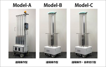 紫外線照射ロボットSR-UVC、神奈川県「ロボット導入支援補助金」対象に。