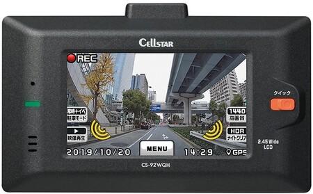 前後2カメラ、370万画素、超高画質録画のドライブレコーダー CD-20/CS-92WQHを2021年6月に発売いたします