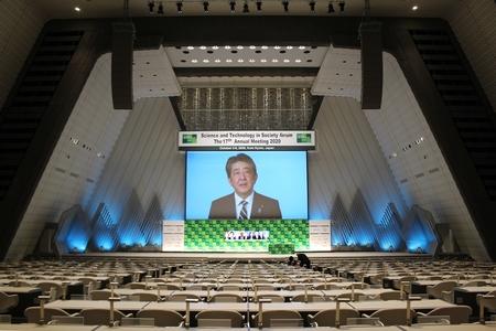 STSフォーラム(科学技術と人類の未来に関する国際フォーラム) 第18回年次大会を開催