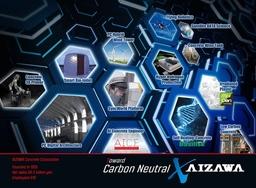會澤高圧コンクリートと米Syzygy、光触媒水素リアクターで技術提携