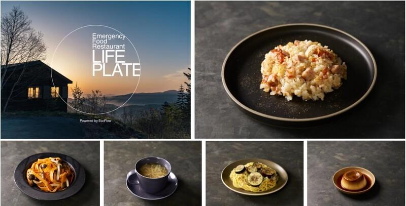 非常食を、希望食に。ポータブル電源でつくる非常食レシピ 『LIFE PLATE』を公開